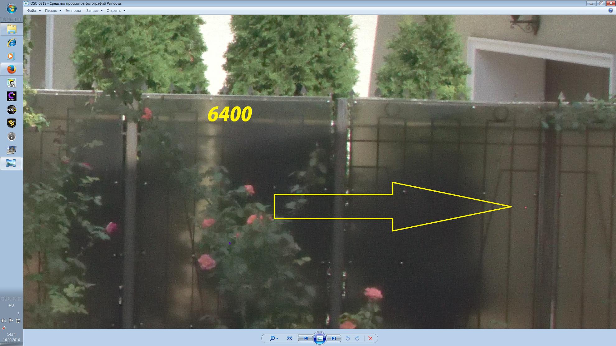 масла проверить битые пиксели на зеркальном фотоаппарате экология
