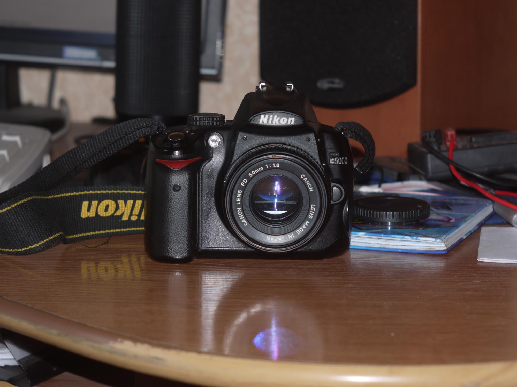 камера в душе пту