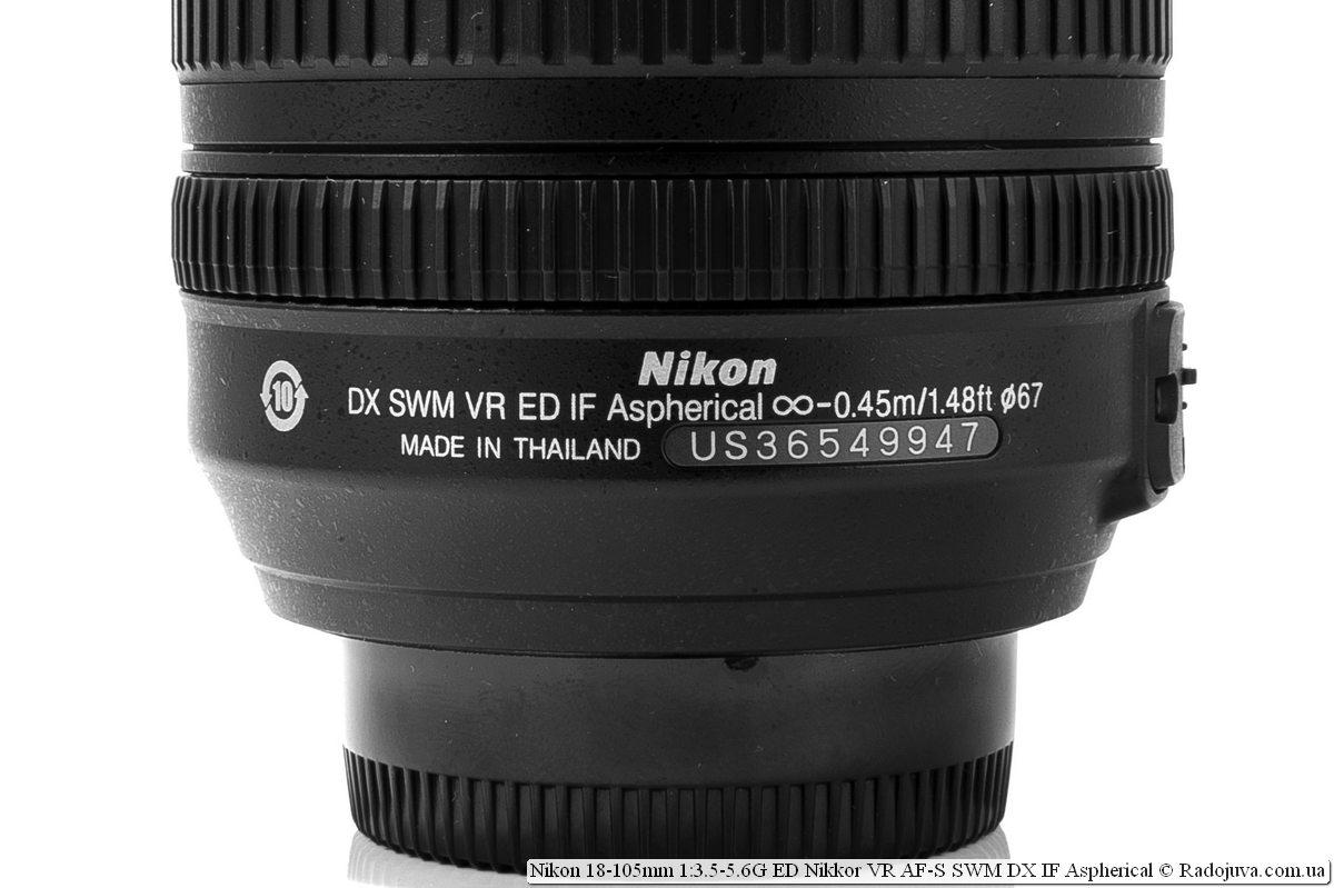 Nikon Nikkor dx 18-105mm, rear information part
