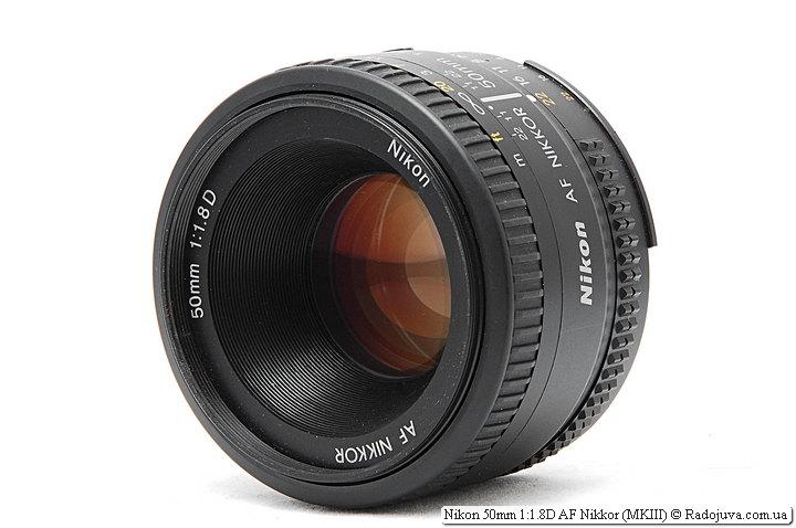 Nikon 50mm 1:1.8D AF Nikkor (MKIII)