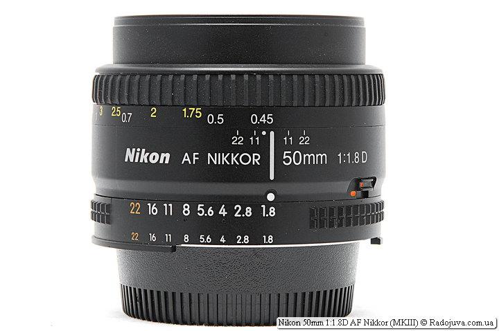 Nikon 50mm 1:1.8D AF Nikkor (MKIII) во время фокусировки на минимальную дистанцию фокусировки (максимально вытянут хобот)