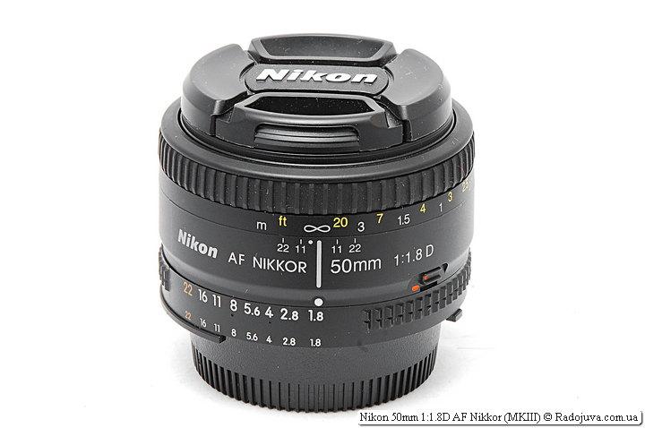 Nikon 50mm 1:1.8D AF Nikkor (MKIII) с передней и задней крышкой