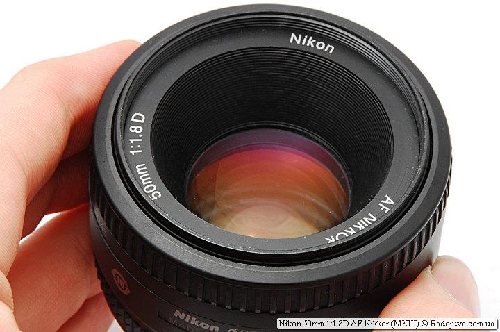 Просветление передней линзы объектива Nikon 50mm 1:1.8D AF Nikkor