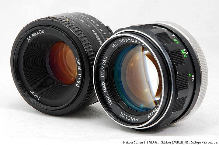 Nikon 50mm 1:1.8D AF Nikkor (MKIII) и Minolta MC Rokkor-PF 1:1.4 f=58mm