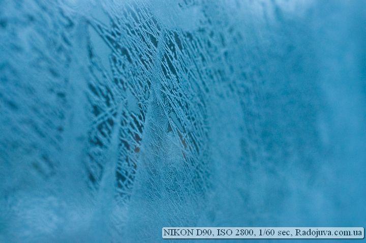 Фото на Nikon D90