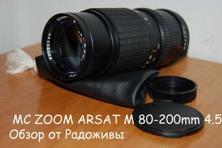 View MC ZOOM ARSAT M 80-200mm 4.5