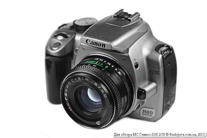 Вид объектива МС Гелиос-81Н на камере Canon