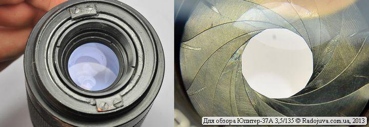 Просветление задней линзы объектива Юпитер-37А 3.5 135 и вид лепестков диафрагмы