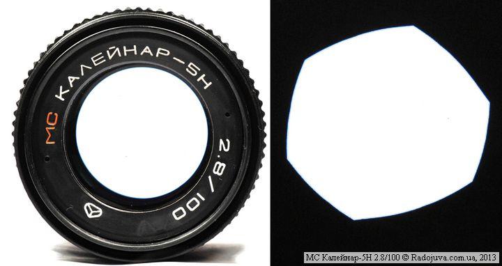 Вид отверстия диафрагмы объектива МС Калейнар-5Н 2.8 100