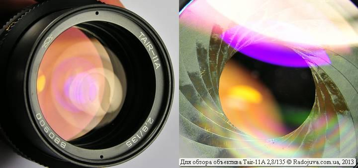 Просветление передней линзы и вид лепестков диафрагмы объектива Таир-11А