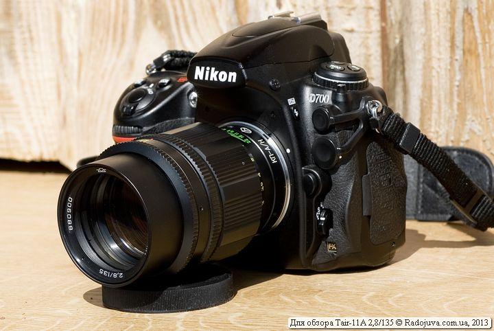 Таир-11А 2.8 135 на камере Nikon D700