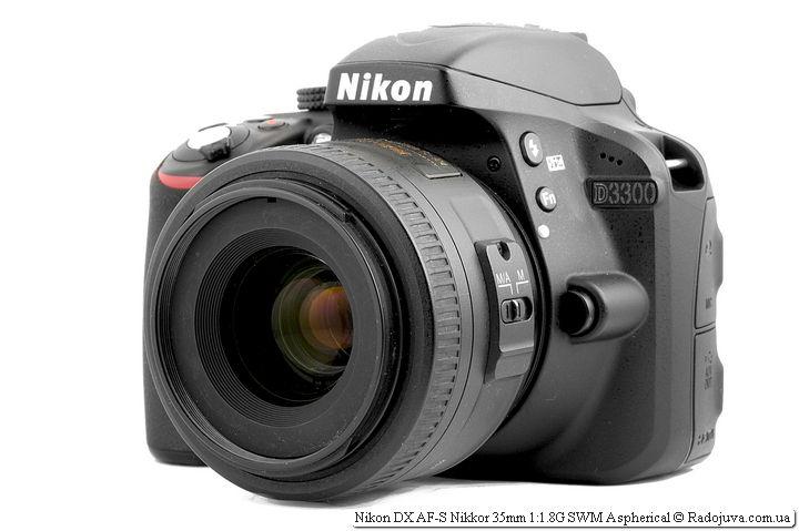 Nikon DX AF-S Nikkor 35mm 1:1.8G SWM Aspherical на камере Nikon D3300