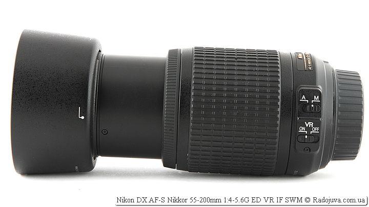 Nikon DX AF-S Nikkor 55-200mm 1:4-5.6G ED VR IF SWM с установленной блендой