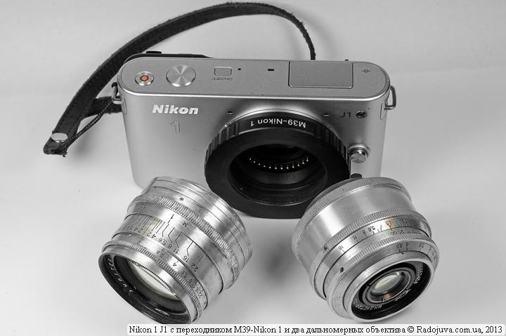 Переходник M39 - Nikon 1 с двумя объективами