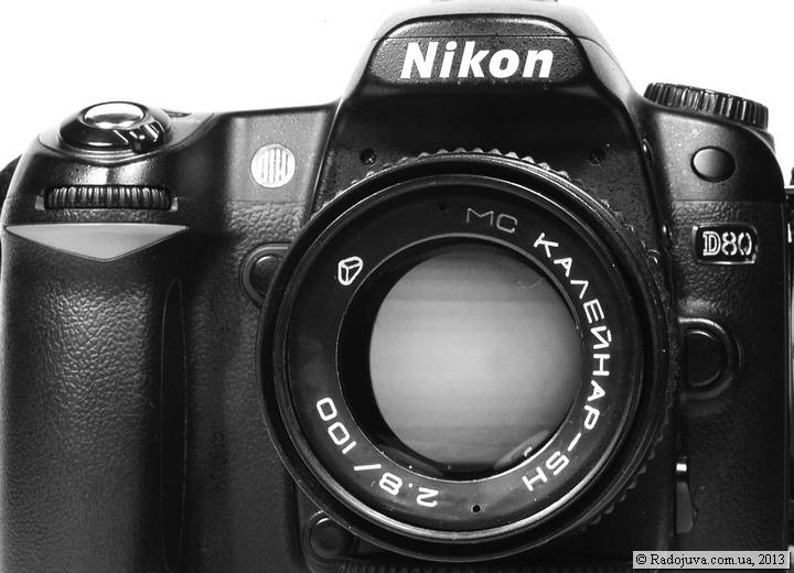Объектив МС Калейнар-5н на камере Nikon D80