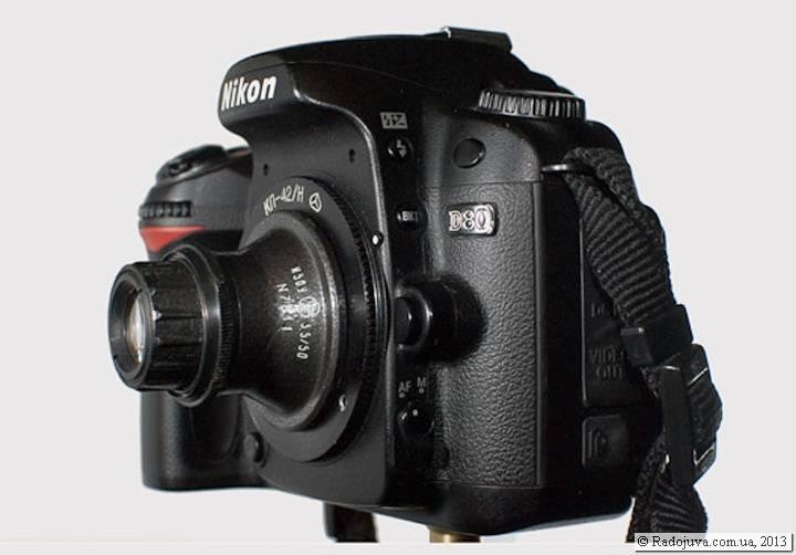 Объектив от фотоувеличителя