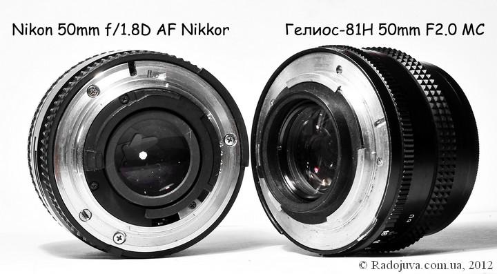 у Nikon и Гелиос-81н