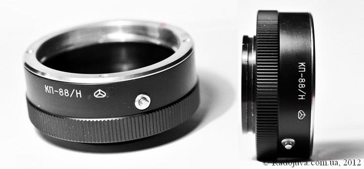 Переходник Салют 88 - Nikon