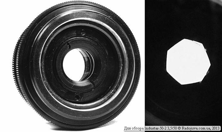 Индустар-50-2 - вид сзади и вид отверстия диафрагмы