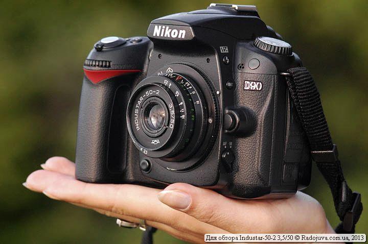 Индустар-50-2 на современной цифровой камере