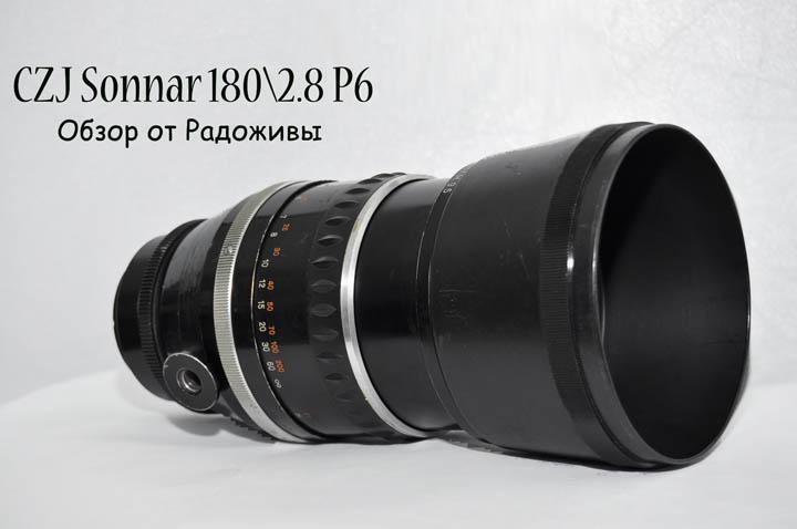 Carl Zeiss Jena Sonnar 180mm f / 2.8 P6