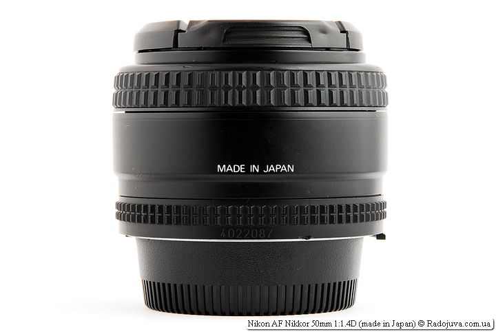 Nikon AF Nikkor 50mm 1:1.4D (made in Japan)