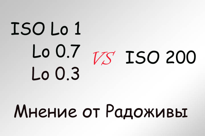 ISO selection