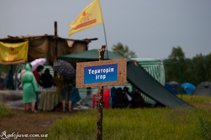 Разбитие всего фестиваля по териториям