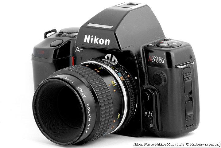 Nikon Micro-Nikkor 55mm 1:2.8 на ЗК