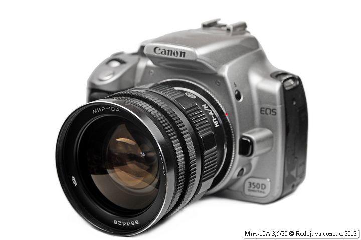 Вид объектива Мир-10А на современной зеркальной камере