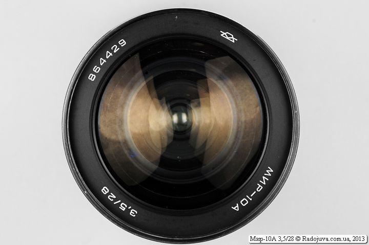 Вид передней линзы объектива Мир-10А сбоку