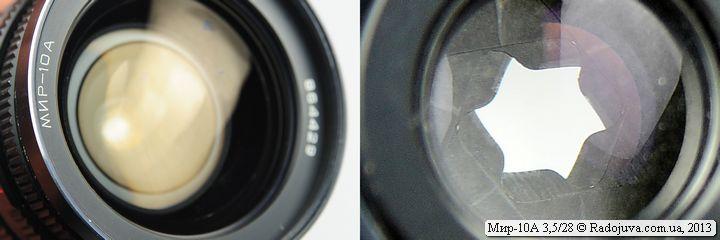 Просветление передней линзы объектива Мир-10А и вид отверстия диафрагмы