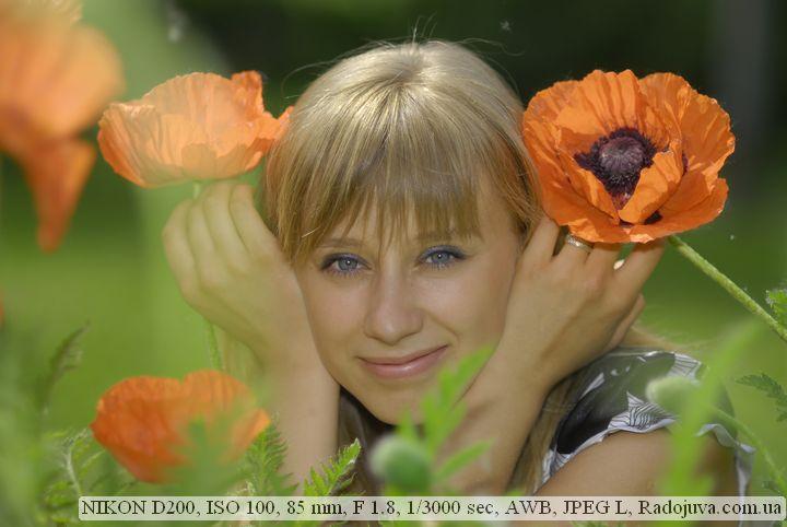 Пример фотографии на Nikon D200 без обработки