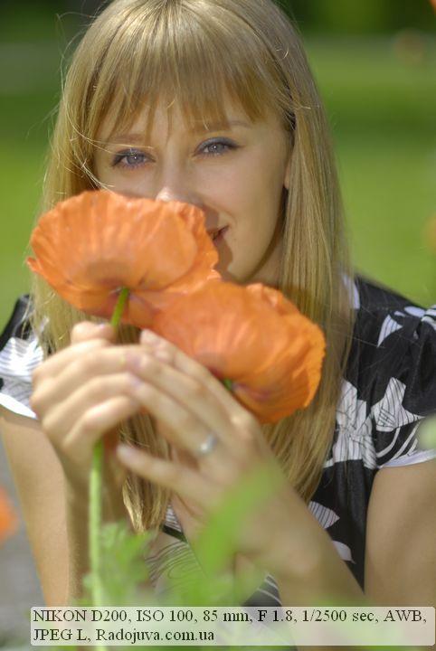 Пример фото на Nikon D200. Портрет. Цветопереда.