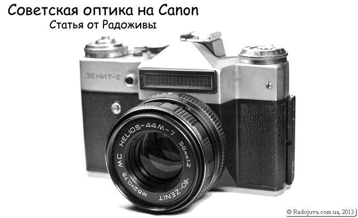 """"""",""""radojuva.com.ua"""