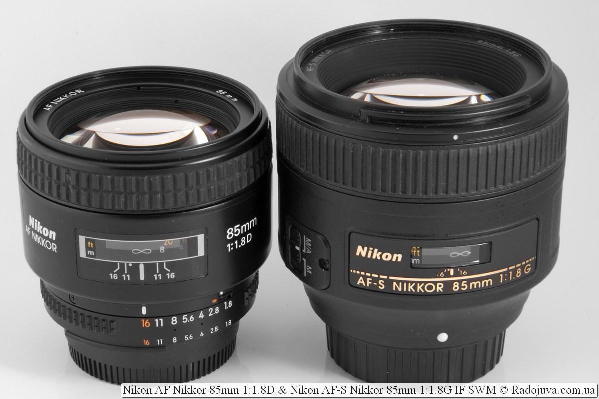 Nikon AF Nikkor 85mm 1:1.8D и Nikon AF-S Nikkor 85mm 1:1.8G IF SWM