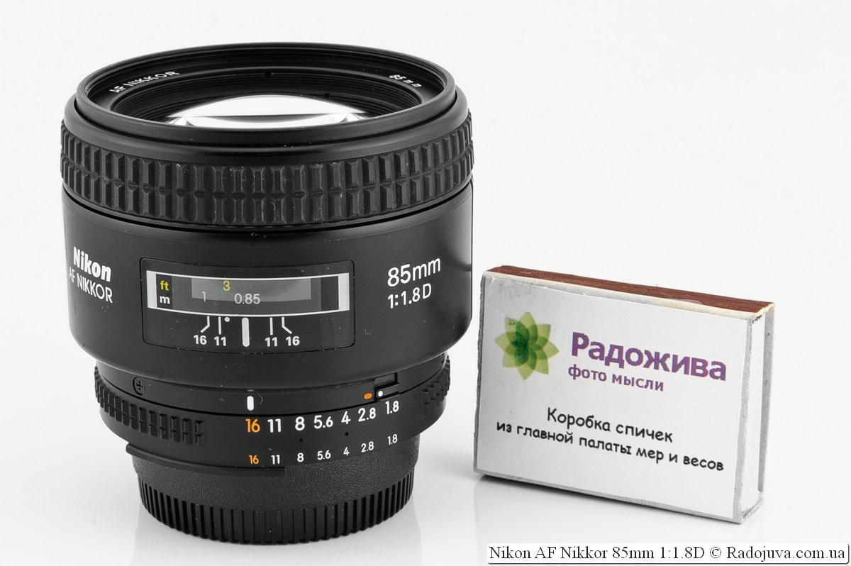 Размеры Nikkor AF 85mm f/1.8 D