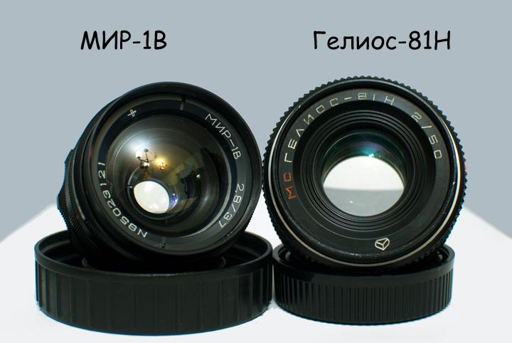 Размеры объектива Мир-1В и Гелиос-81Н