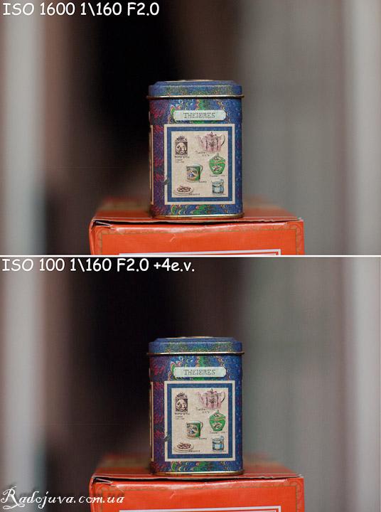 Одинаковая экспозиция и почти одинаковое качество фото при разных значениях ИСО и одной и той же диафрагме и выдержке