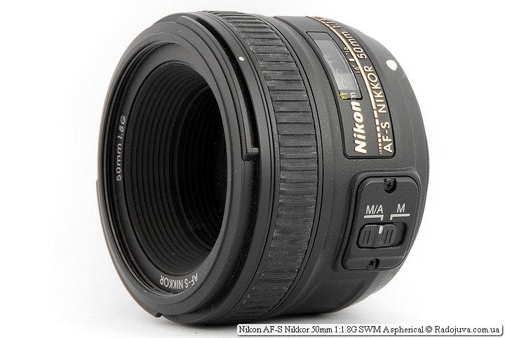 Nikon AF-S Nikkor 50mm 1:1.8G SWM Aspherical без бленды
