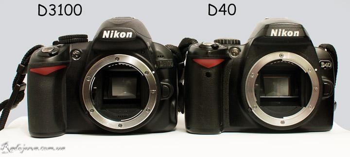 Сравнение размеров Nikon D3100 и Nikon D40