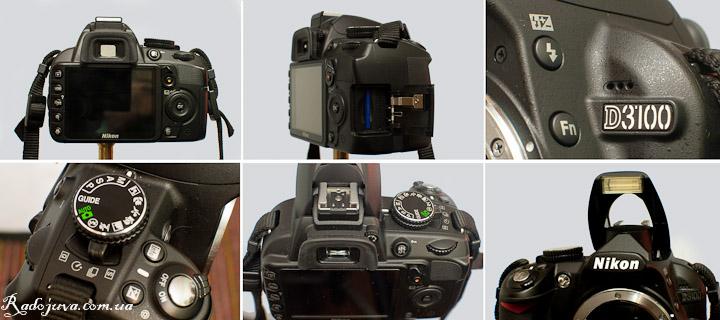 Вид Nikon D3100 с разных сторон