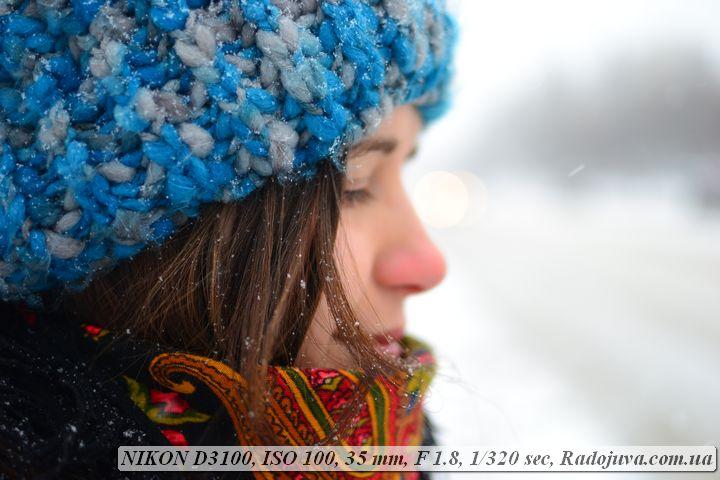 Пример фото на Nikon D 3100