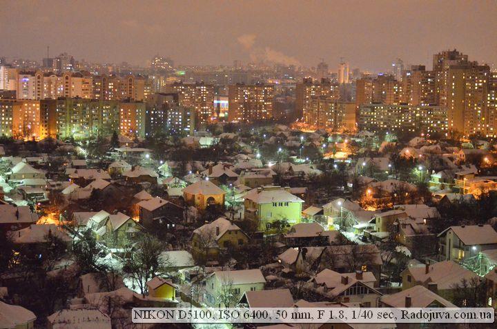 Пример фото на Nikon D5100 на очень высоких ИСО