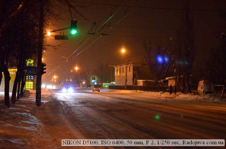 Пример фотографии на Nikon D5100