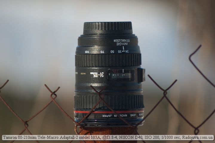Пример фотографии на Tamron 80-210mm F3.8-4 Tele-Macro 103A