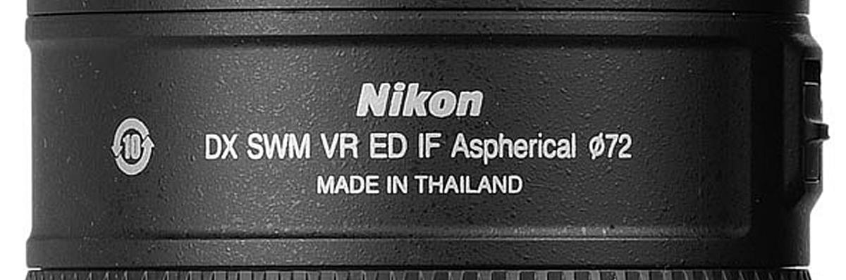 Nikon DX AF-S Nikkor 18-200mm 1: 3.5-5.6GII ED SWM VR IF Aspherical