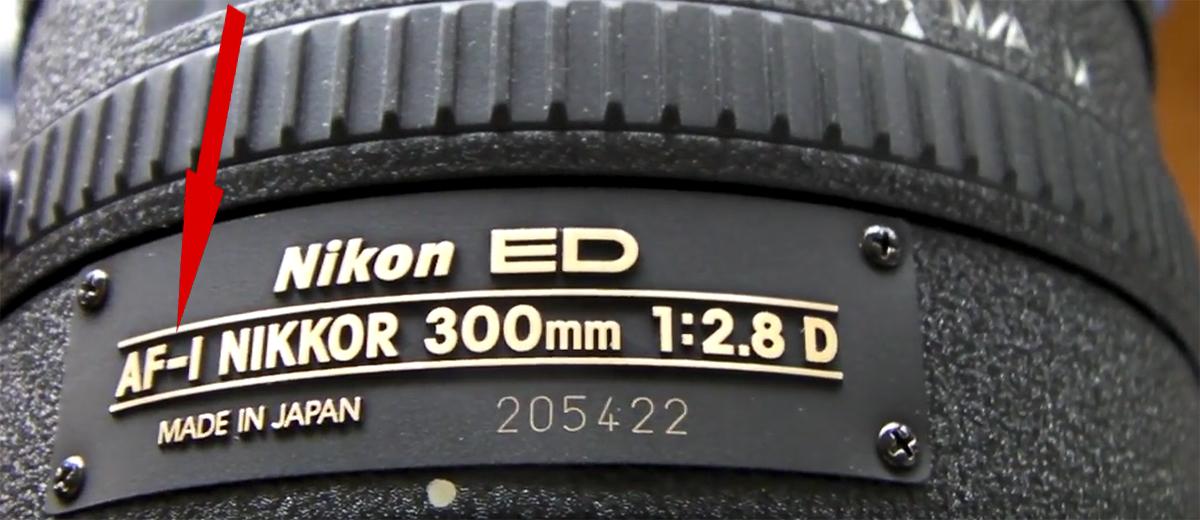Обозначение AF-I на объективе Nikon ED AF-I Nikkor 300mm 1:2.8D
