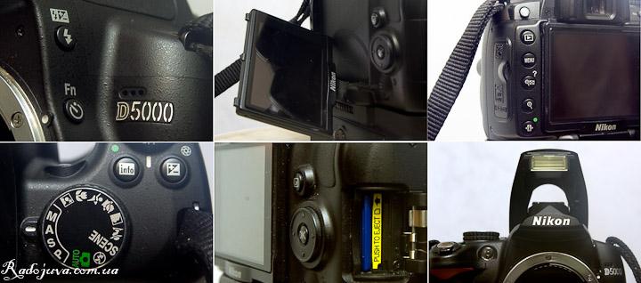 Вид Nikon D5000 с разных сторон
