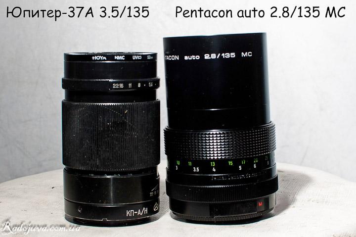 Разница в размера Pentacon auto 2.8 135 и Jupiter-37a